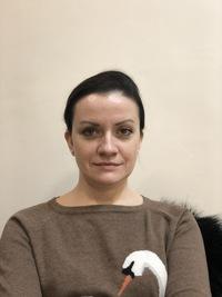 Горбань Наталія Євгенівна